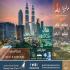 برنامج سياحي 8 ليالي 9 ايام مميز لأحلى العرسان في ماليزيا