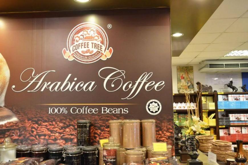 مصنع القهوة بينانج ماليزيا