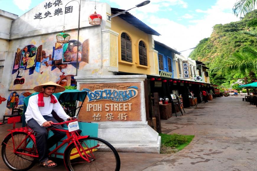 ملاهي العالم المفقود في مدينة ايبوة بماليزيا