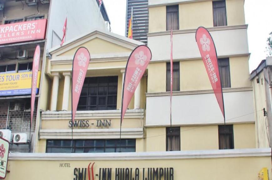 فندق سويس ان كوالالمبور ماليزيا