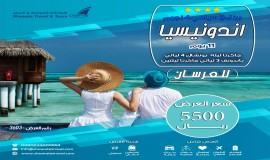 برنامج سياحي 4 نجوم الى اندونيسيا لمدة 11 يوم لشخصين