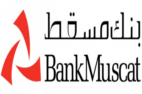 By our Oman representative account at BankMuscat