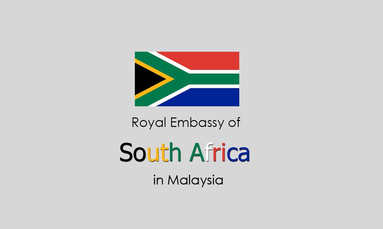 سفارة جنوب أفريقيا في كوالالمبور ماليزيا