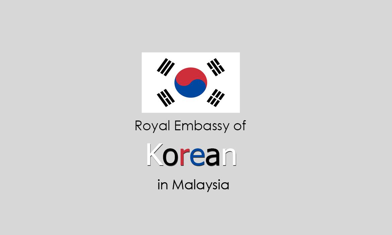 سفارة كوريا الجنوبية في كوالالمبور ماليزيا