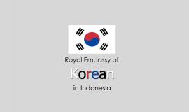 سفارة كوريا الجنوبية في جاكرتا  إندونيسيا