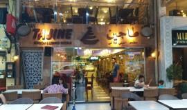 مطعم طاجين في كوالالمبور بماليزيا