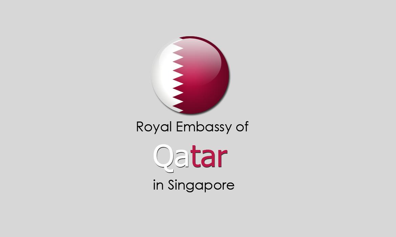 السفارة القطرية في سنغافورة