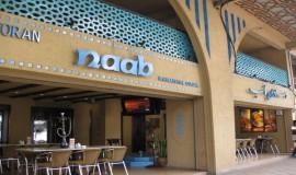 مطعم ناب الإيراني كوالالمبور ماليزيا