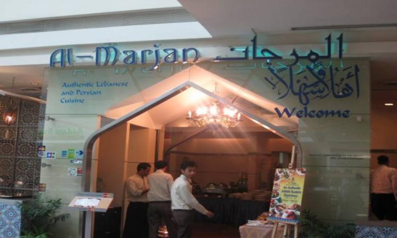 Image result for مطعم المرجان كوالالمبور