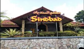 مطعم سندباد بونشاك اندونيسيا