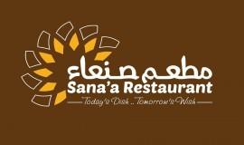 مطعم صنعاء كوالالمبور ماليزيا