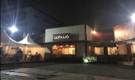 مطعم قهوة العربي باندونق اندونيسيا