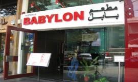 مطعم بابل كوالالمبور ماليزيا