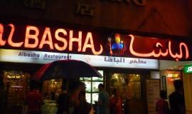 مطعم الباشا في كوالالمبور ماليزيا