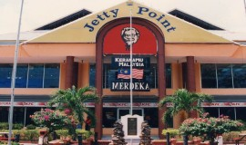Jetty point duty free complex Langkawi Malaysia