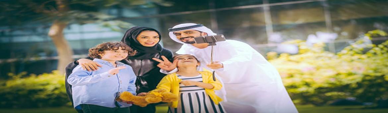 عروض سياحية  للعائلات