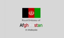 سفارة افغانستان في كوالالمبور ماليزيا