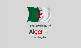 السفارة الجزائرية في كوالالمبور بماليزيا