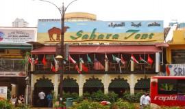 مطعم خيمة الصحراء كوالالمبور ماليزيا