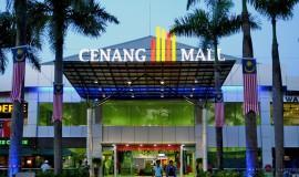 مركز سينانق مول لنكاوي ماليزيا