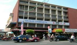 بازار شوراسات بينانج ماليزيا