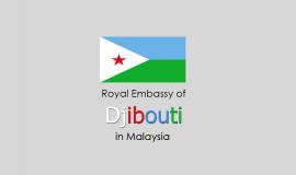 السفارة الجيبوتية في كوالالمبور بماليزيا