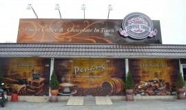 مصنع القهوة في بينانج ماليزيا