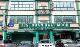مطعم نصف القمر - هاف مون سيلانجور ماليزيا