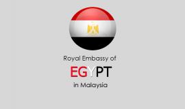 السفارة المصرية في كوالالمبور ماليزيا
