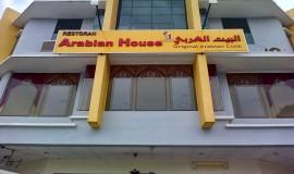 مطعم البيت العربي كاجانج سيلانجور ماليزيا