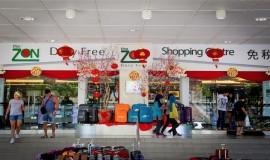 مركز ذا زون التجاري لنكاوي ماليزيا