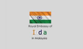 السفارة الهندية في كوالالمبور ماليزيا