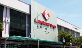 مركز تسوق ساغا لنكاوي ماليزيا