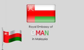 السفارة العمانية في كوالالمبور ماليزيا