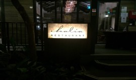 مطعم هاليا سنغافورة
