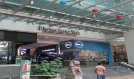مجمع وسوق لو يات سيلانجور ماليزيا