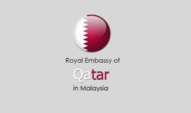 السفارة القطرية في كوالالمبور بماليزيا
