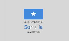 السفارة الصومالية في كوالالمبور بماليزيا