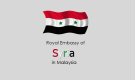 السفارة السورية في كوالالمبور ماليزيا