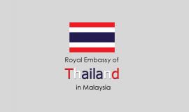 السفارة التايلندية في كوالالمبور ماليزيا