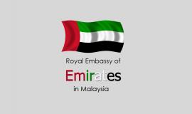 السفارة الإماراتية في كوالالمبور ماليزيا