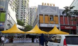 مطعم صنعاء سيبر جايا سيلانجور ماليزيا