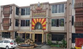 مطعم رويال الجزيرة بونشاك اندونيسيا