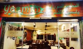 مطعم الياسمين السوري لنكاوي ماليزيا