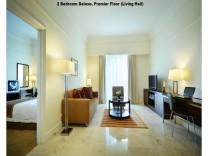 غرفتين ديلكس - طابق البريمير