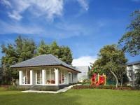 فندق شيراتون باندونق اندونيسيا
